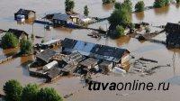 В Туве открыт пункт сбора помощи жителям Иркутской области, пострадавшим от наводнения