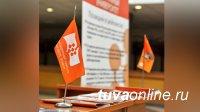 2 и 3 июля в Кызыле будет работать Приемная комиссия Сибирского федерального университета