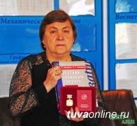 В Туве прощаются с Народным учителем республики Галиной Ефимовной Селивановой