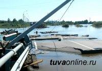 Внимание водителям! Закрыты участки федеральной трассы Р-255 «Сибирь»