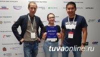 Алей Тумат, Антон Тарханов и Татьяна Мумбажай победили на окружном этапе и прошли в финал Всероссийского конкурса «Цифровой прорыв»