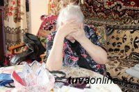 В Туве осуждена женщина, совершившая серию краж в квартирах пожилых людей