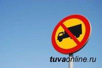 В связи с прошедшими в Туве дождями дорожники контролируют дороги и мосты