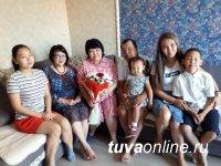 День Семьи, Любви и Верности: Семья Серендоо - четверо детей, шесть внуков