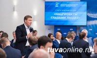 «Единая Россия» создаст для людей сервис обратной связи по реализации нацпроектов