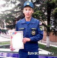 ЧЕЛОВЕК ТРУДА. Аяс Намдак - лучший пожарный 2019 года