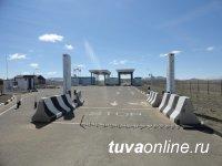 Граница с Монголией на тувинском участке будет закрыта с 12 по 15 июля
