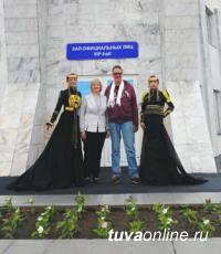 В Кызыл на Форум тувинской баранины прилетел известный ресторанный критик, писатель-сатирик Олег Назаров