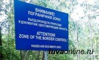 Погрануправление Тувы: участились случаинезаконного пребывания граждан России и Монголии в приграничных районах