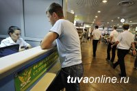 Налоговая служба Тувы: в отпуск без долгов