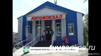 КызылГорТранс выполняет в выходные дни автобусные рейсы на озеро Дус-Холь