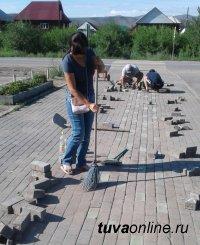 Тувинский государственный университет начал производство люмобетона-светящихся плиток