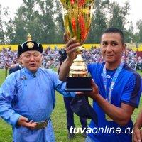 В Туве прошёл чемпионат Республики Тува по волейболу