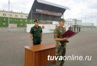 Первые выпускники военной кафедры Тувинского госуниверситета приняли военную присягу