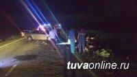 В Туве сотрудники полиции устанавливают обстоятельства ДТП, в котором погибли 7 человек