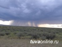 В Туве 23 июля ожидаются сильные дожди, грозы