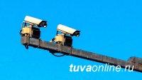 Глава Тувы Шолбан Кара-оол поручил кратно увеличить количество видеокамер на дорогах Тувы