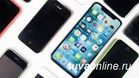 Смартфоны жителей Тувы стали больше по размерам