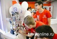 В Туве появится первый детский технопарк «Кванториум»
