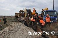 Высокоскоростной Интернет в край оленеводов! В Туве началось строительство ВОЛС на Тоджу