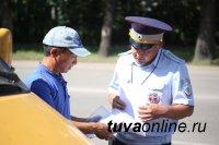Мэрия Кызыла проводит рейды по пресечению незаконных пассажирских перевозок