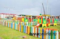 Кызыл: принят порядок компенсации части родительской платы за присмотр и уход детей в частных детских садах