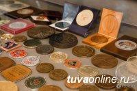 В Туве впервые состоится детский фестиваль коллекционеров «Моя первая коллекция»