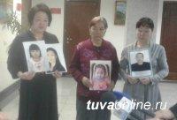 В Туве сёстры Данданян, убившие семью, большую часть вины не признали