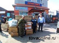 Медики Тувы собрали 428 тыс. рублей для пострадавших от наводнения в Иркутской области