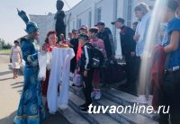Тува встретила детей из Иркутской области