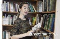ЧЕЛОВЕК ТРУДА. Библиотекарь Евгения Монгуш