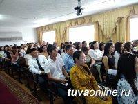 С красными дипломами окончили вузы в этом году 70 тувинских студентов