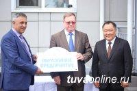 Россети Сибирь в Республике Тыва – первое предприятие России энергетической отрасли, получившее высокую награду