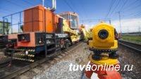 В Туве к строительству первой железной дороги подключат военных