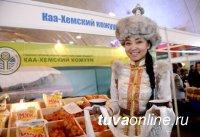 15 августа в Кызыле пройдет выставка-ярмарка местных товаропроизводителей