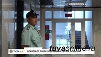 Тува: Сестры Данданян за убийство семьи приговорены к 14 и 6 годам заключения