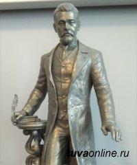 К 100-летию со дня основания ТНР в Туве установят памятник Иннокентию Сафьянову