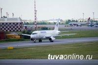 Авиакомпания «ИрАэро» открывает прямой рейс Красноярск - Фергана