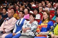 В Туве прошел форум «2019 год – на пути к достижению национальных целей»