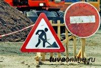 В Улуг-Хемском районе Тувы приступили к работам по восстановлению левого подхода к мосту, ведущему в село Арыскан