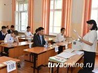 Правительство России отметило Туву за успешную апробацию новых технологий проведения ЕГЭ
