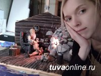 Мультфильм «Саглана» санкт-петербургских студентов