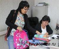 Продолжается традиционная благотворительная акция «Помоги собраться в школу»