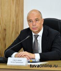 Антон Силуанов предложил субсидировать проектно-сметную документацию строительных объектов Тувы
