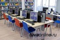 Библиотека села Теве-Хая Дзун-Хемчикского района получила грант в размере пяти миллионов рублей