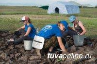 Археологи проведут в октябре внеплановую экспедицию на скифский курган Туннуг
