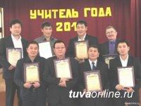 Тува держит первое место среди регионов по доле педагогов-мужчин, работающих в школе