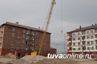 Тува получит 656 млн. рублей на завершение строительства 13 домов по программе переселения