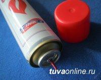 Школьники в Туве попали в больницу, надышавшись газом для зажигалок