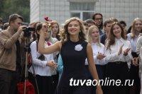 Трое тувинских старшеклассников стали учениками новосибирской физматшколы для одаренных детей